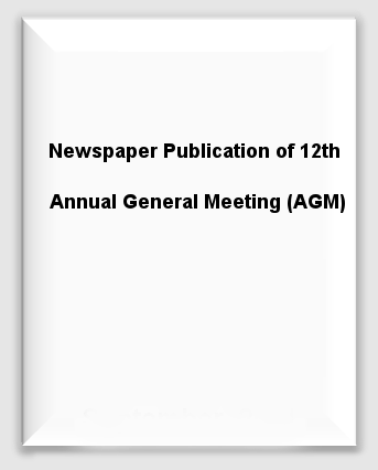 Newspaper Publication of 12th Annual General Meeting (AGM)